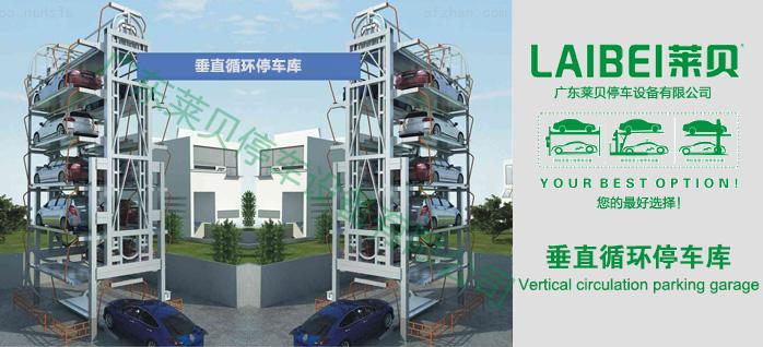 垂直循环停车库效果图