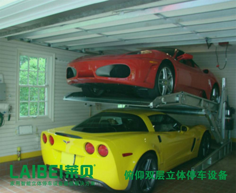 安装俯仰停车设备须知