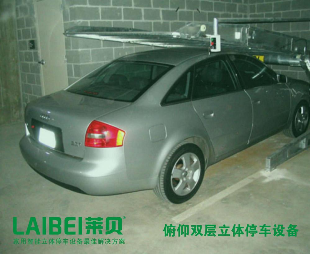 莱贝俯仰停车设备产品配置