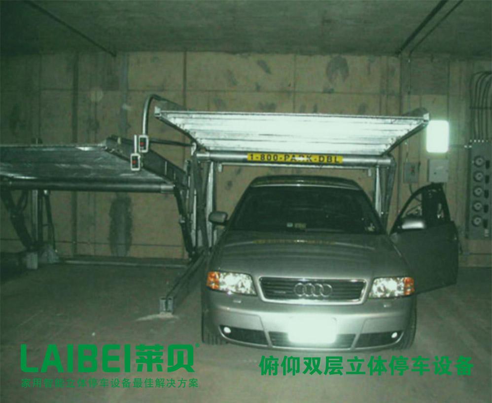 俯仰两层立体停车设备产品优势