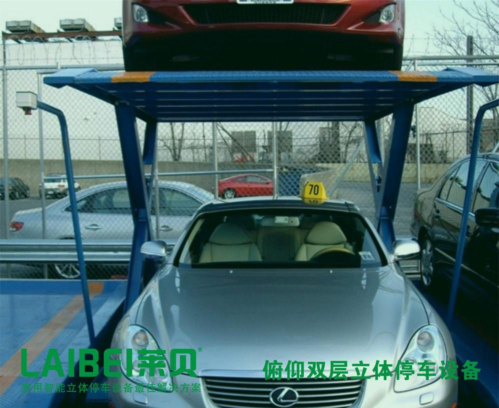 俯仰两层立体停车设备产品描述
