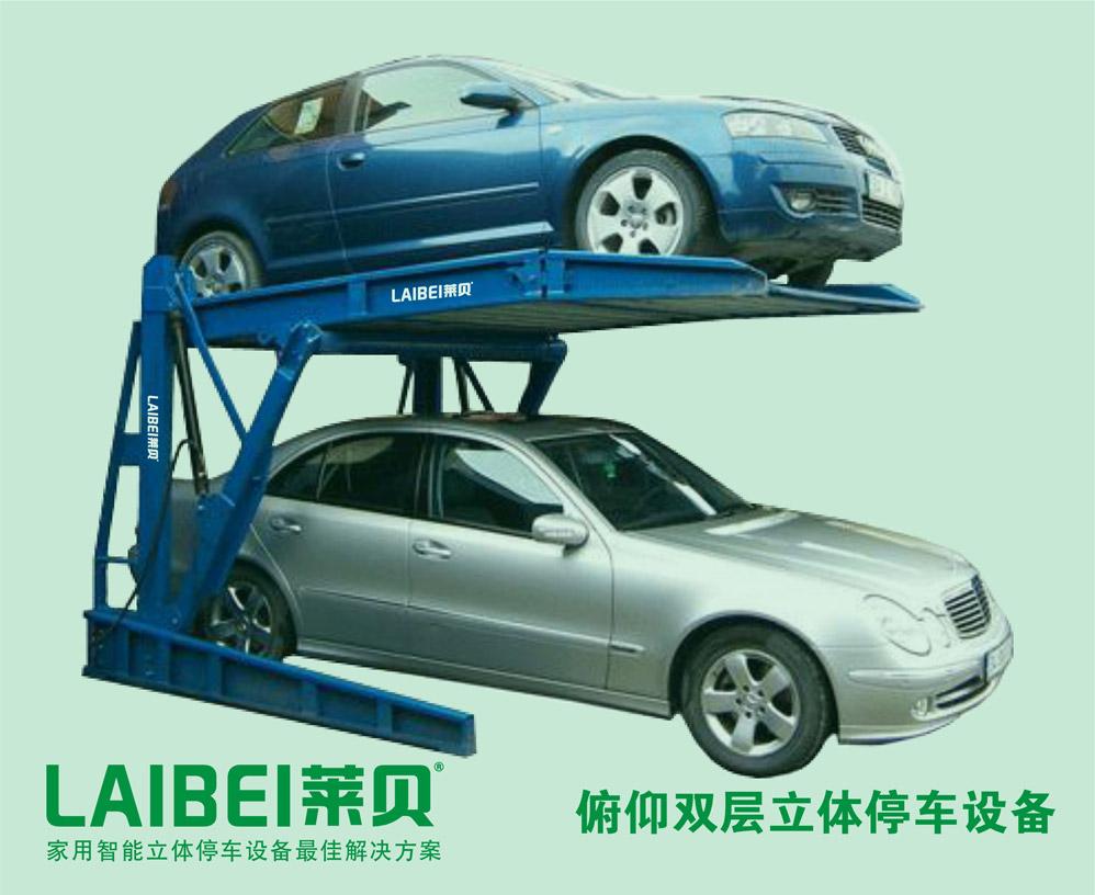 PLJ301-20液压简易俯仰停车设备产品描述及优势