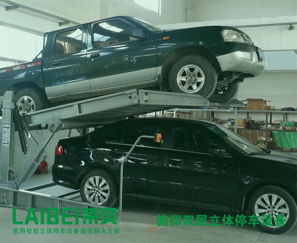莱贝PLJ301-20俯仰家用停车设备的优势