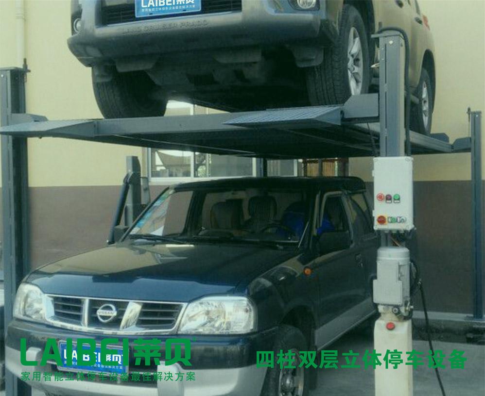 莱贝PLJ602-32四柱停车设备产品介绍