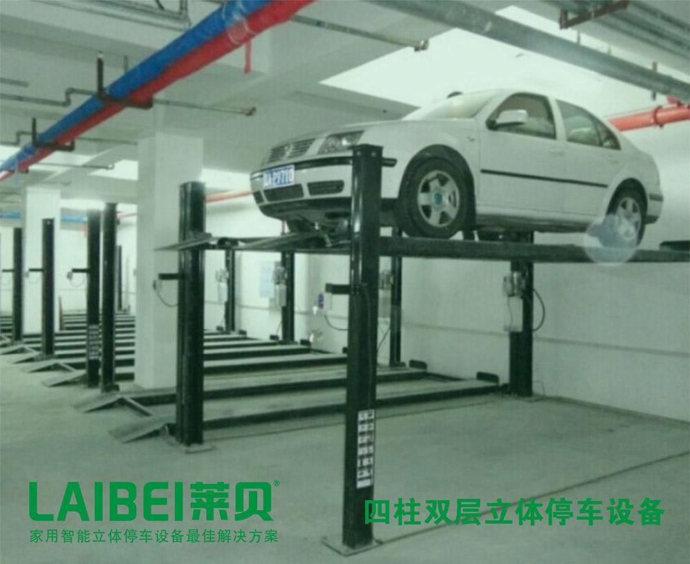 四柱式简易升降类立体车库手动解锁的安装方式