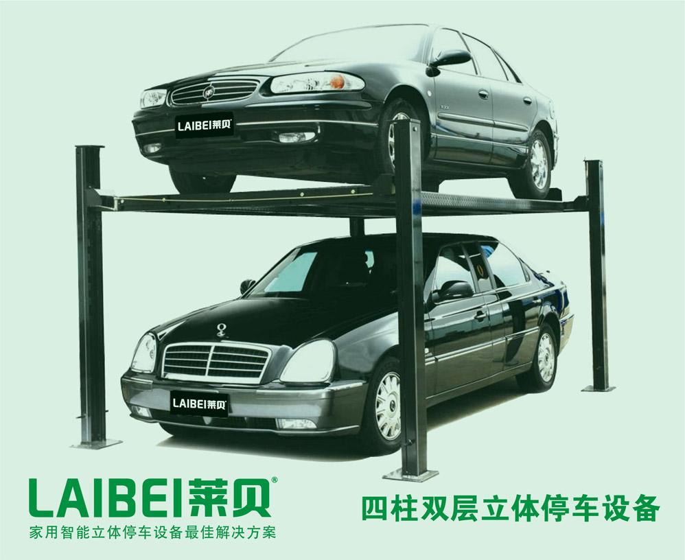 液压式四柱家用停车库设备每年例行检查的内容