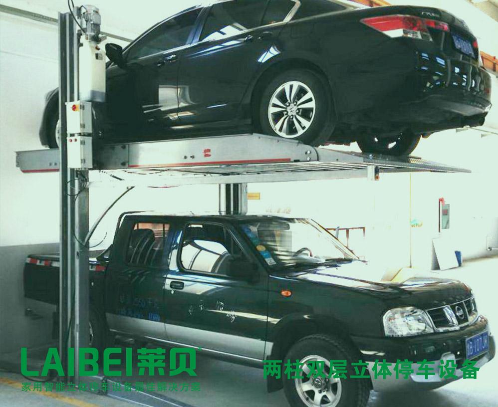 PLJ203-32家用两柱两层停车设备