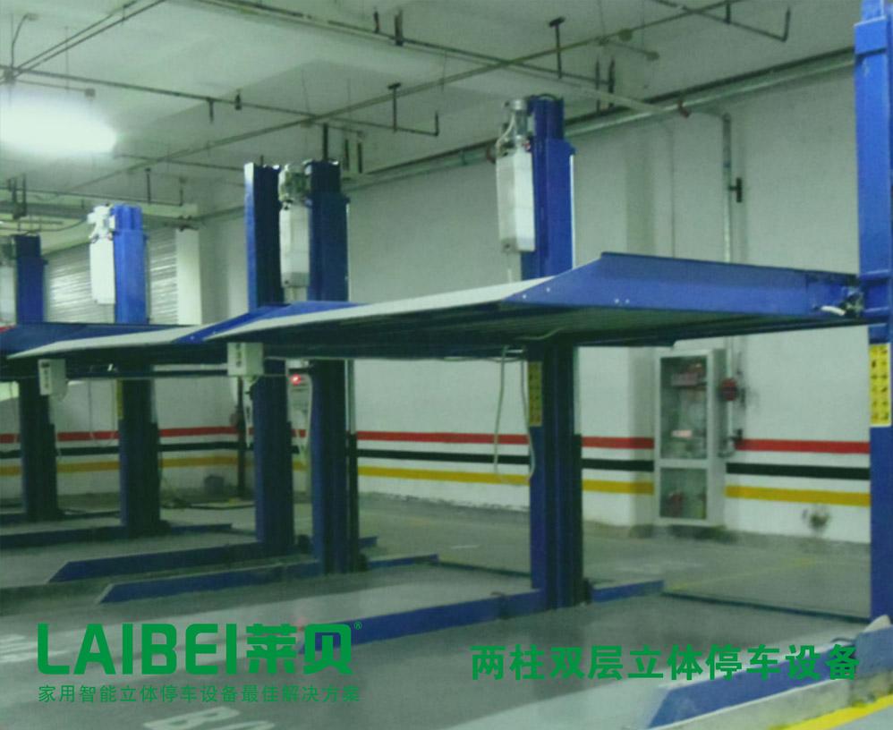 商用实用型两柱立体停车设备