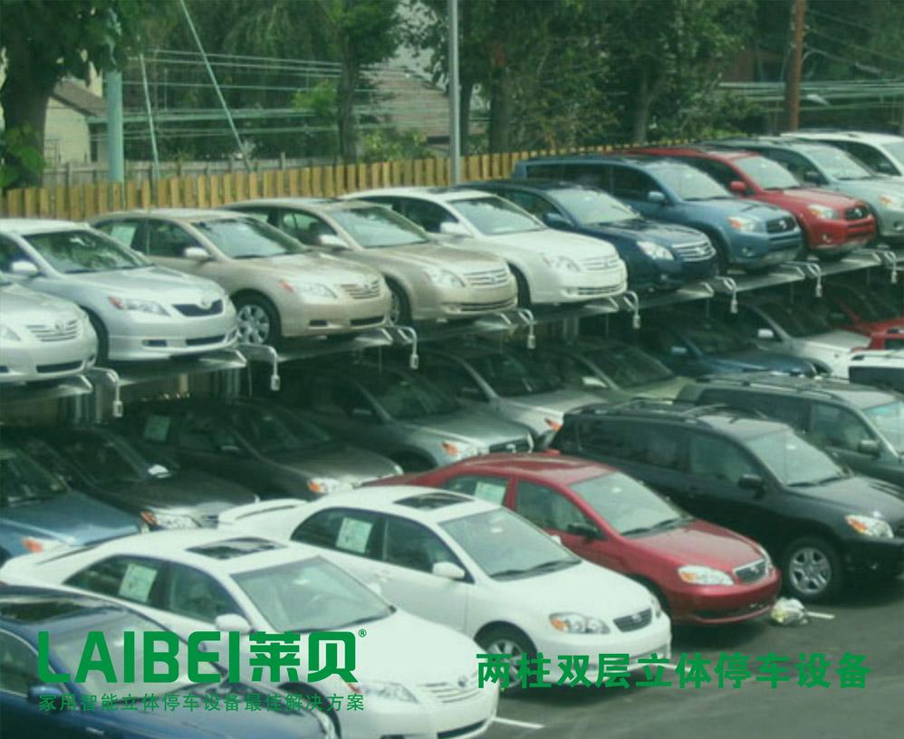 简易两柱式立体停车设备产品介绍