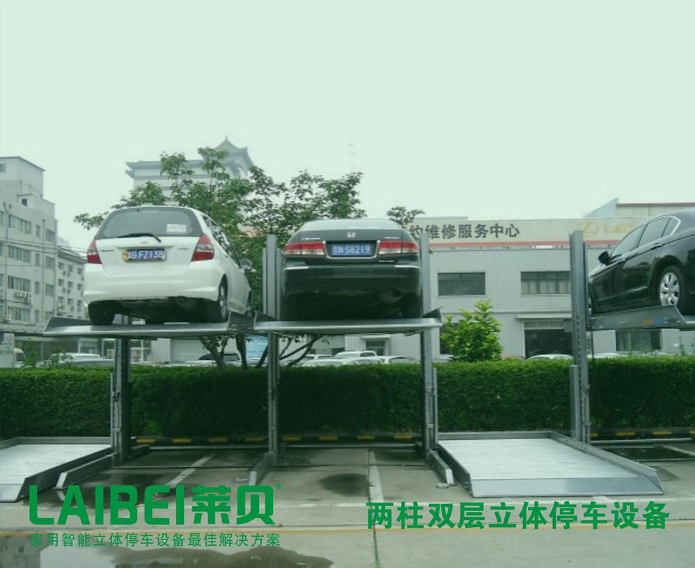 简易升降式立体车库二柱双层