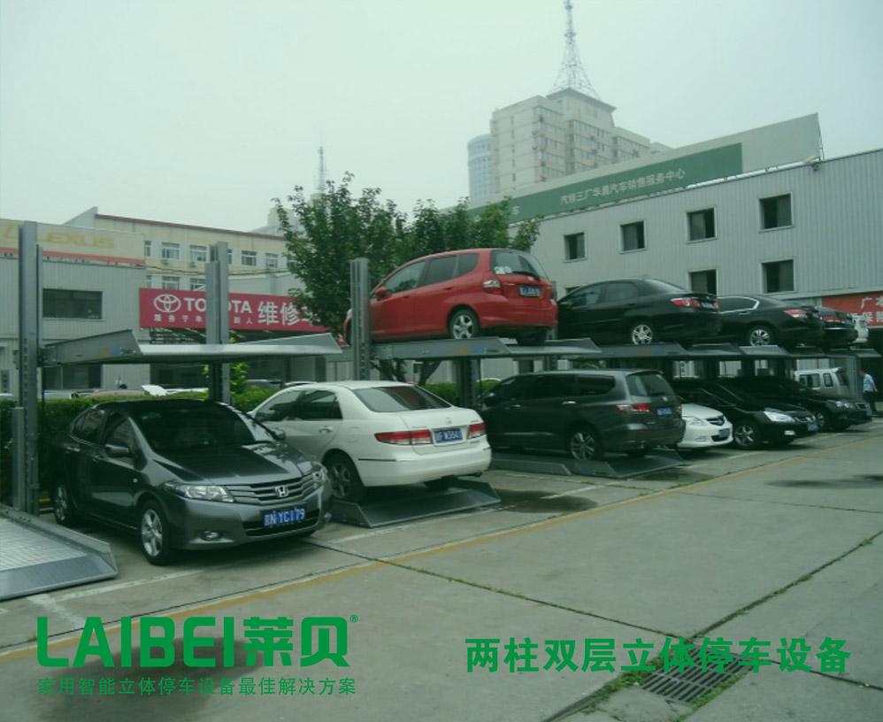 两柱联排商用立体停车库